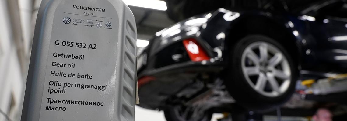 Замена масла в переднем и заднем редукторах AUDI A7