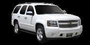 Chevrolet Tahoe III