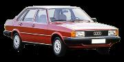 Audi 80/90 [B2]