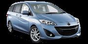 Mazda Mazda 5 (CW)