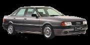 Audi 80/90 [B3]