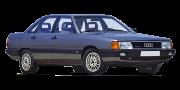 Audi 100/200 [44]