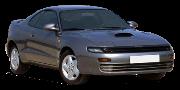 Toyota Celica (T18#)
