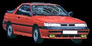 Nissan Sunny B12/N13