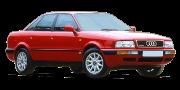 Audi 80/90 [B4]