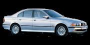 BMW 5-серия E39