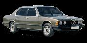 BMW 7-серия E23
