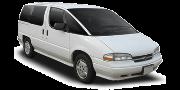 Chevrolet Lumina APV/Trans Sport