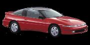 Mitsubishi Eclipse I