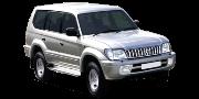 Toyota Land Cruiser (90)-Prado