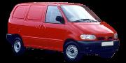 Nissan Vanette Cargo (HC23)