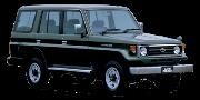 Toyota Land Cruiser (70)