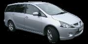 Mitsubishi Grandis (NA#)