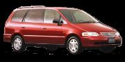 Honda Shuttle/Odyssey (RA)