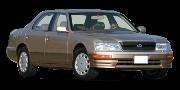 Lexus LS 400 (UCF20)