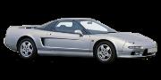 Honda NSX NA