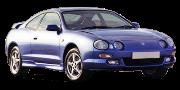 Toyota Celica (T20#)