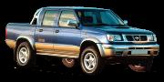 Nissan King Cab D22