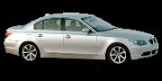 BMW 5-серия E60/E61