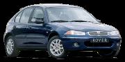 Rover 2-серия