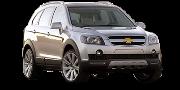 Chevrolet Captiva (C100)