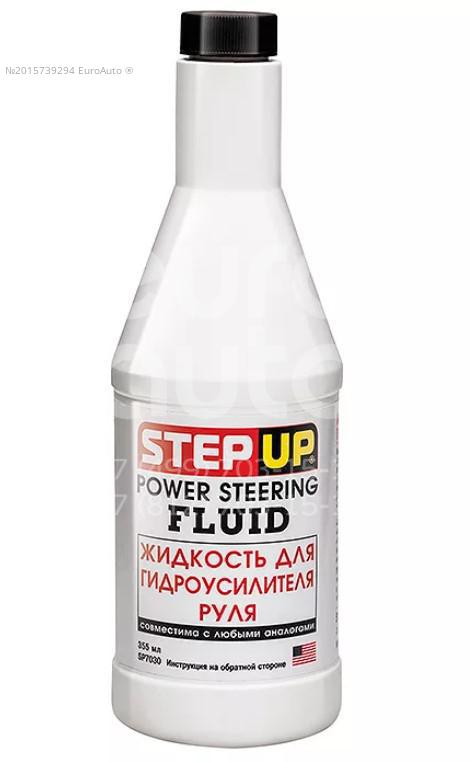 Жидкость гидроусилителя STEP UP SP7030