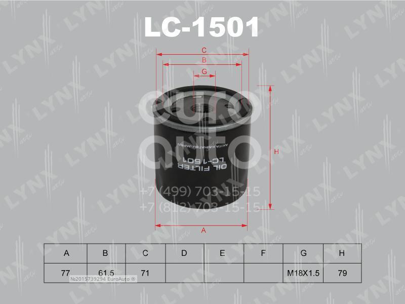 Фильтр масляный Lynx LC-1501