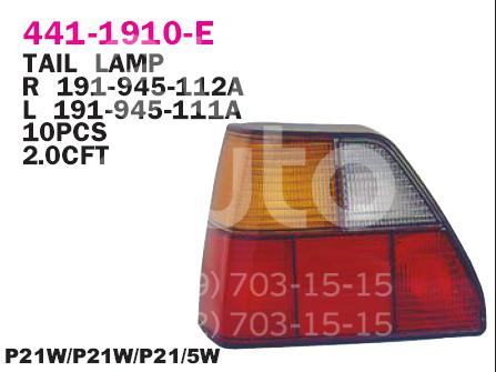 Фонарь задний правый Depo 441-1910R-E