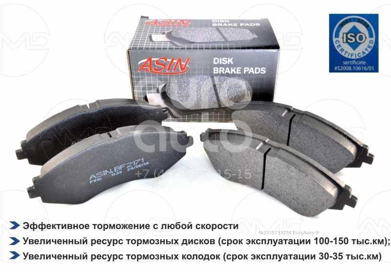 Колодки тормозные передние к-кт ASIN ASIN.BF2171