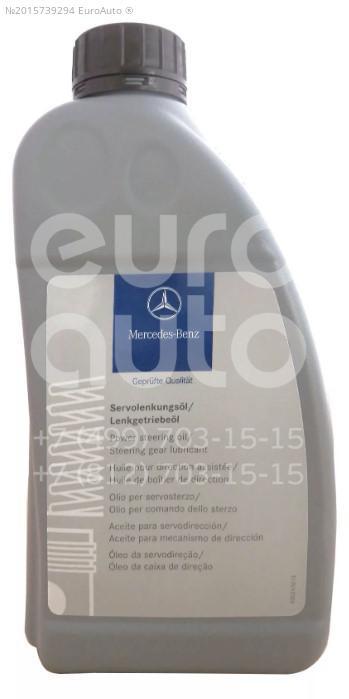 Жидкость гидроусилителя Mercedes Benz 000989880310