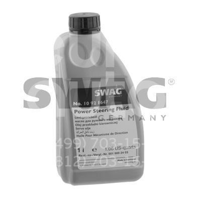 Жидкость гидроусилителя SWAG 10921647