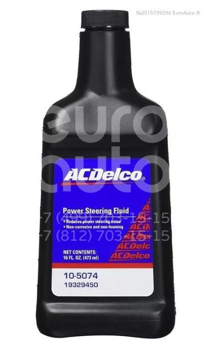 Жидкость гидроусилителя ACDelco 10-5074