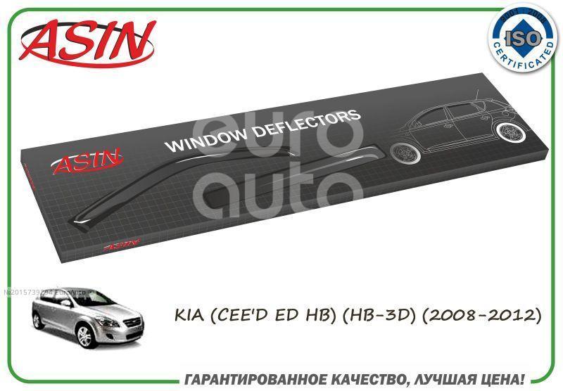 К-кт ветровиков (дефлекторы) бокового стекла ASIN ASIN.DK2442