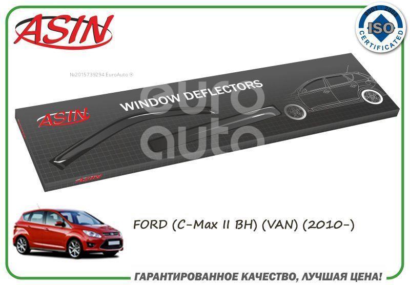 К-кт ветровиков (дефлекторы) бокового стекла ASIN ASIN.DK2544