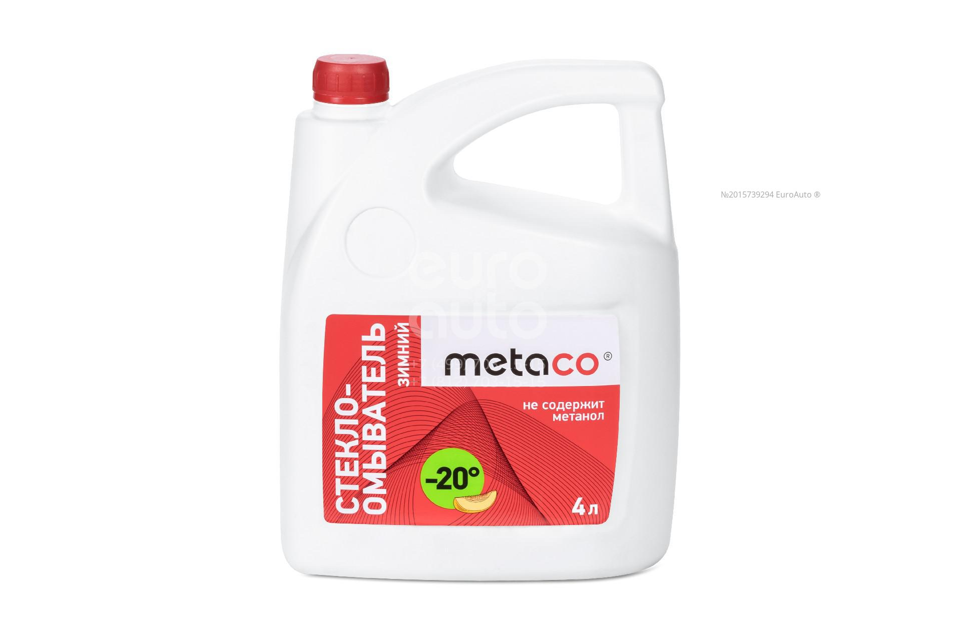 Жидкость омывателя Metaco 998-1420