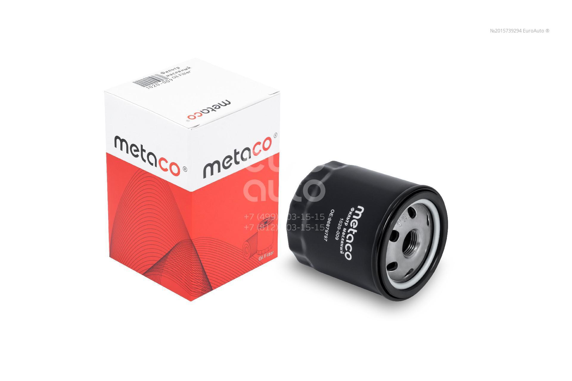 Фильтр масляный Metaco 1020-009