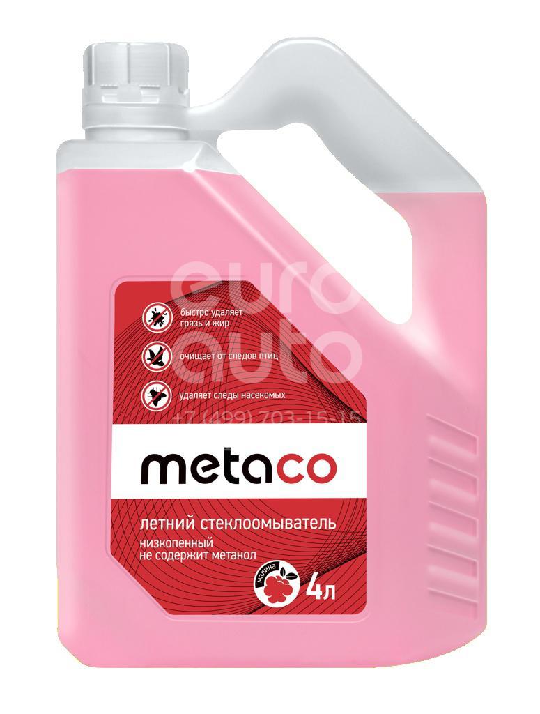 Жидкость омывателя Metaco 998-0401
