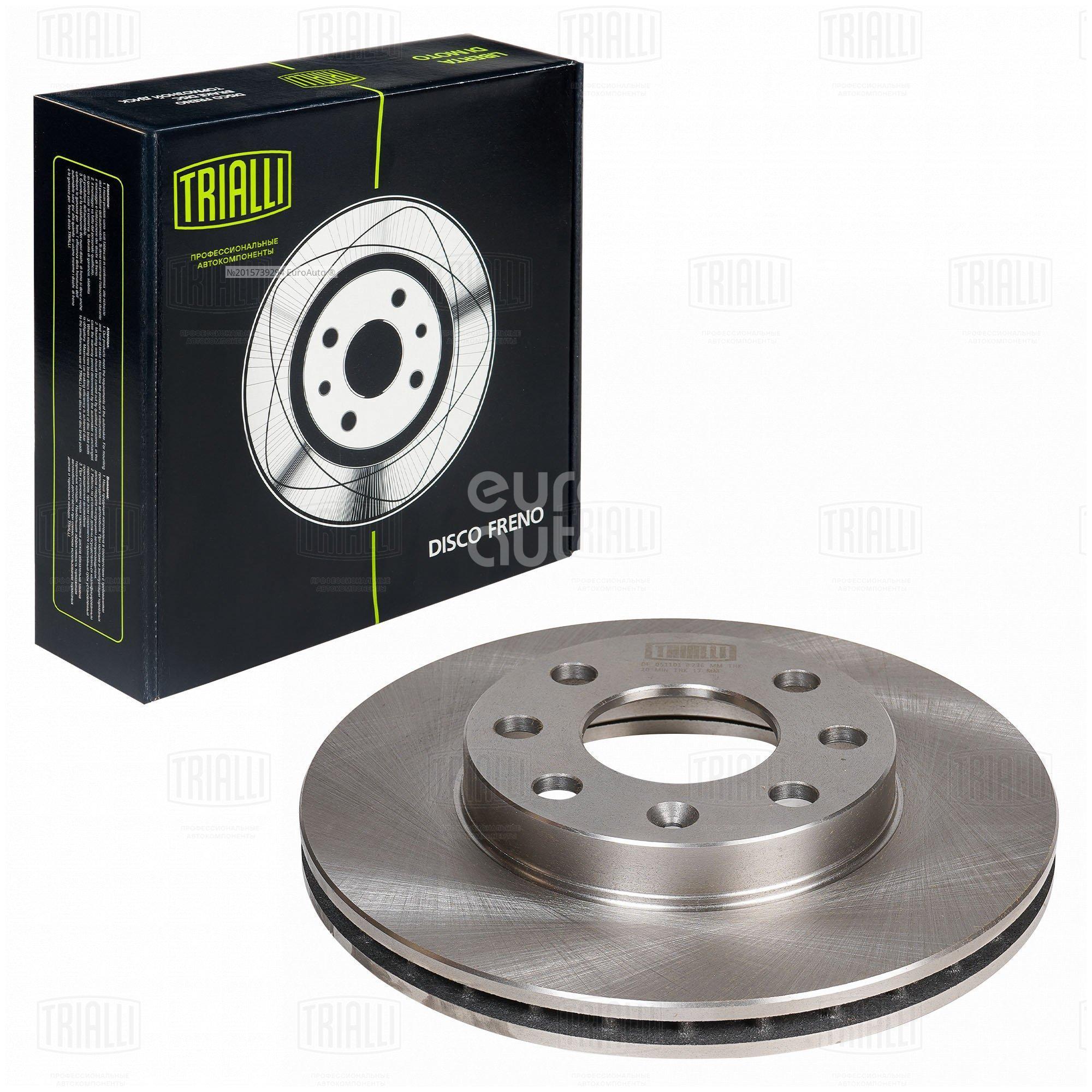 Диск тормозной передний вентилируемый Trialli DF051101