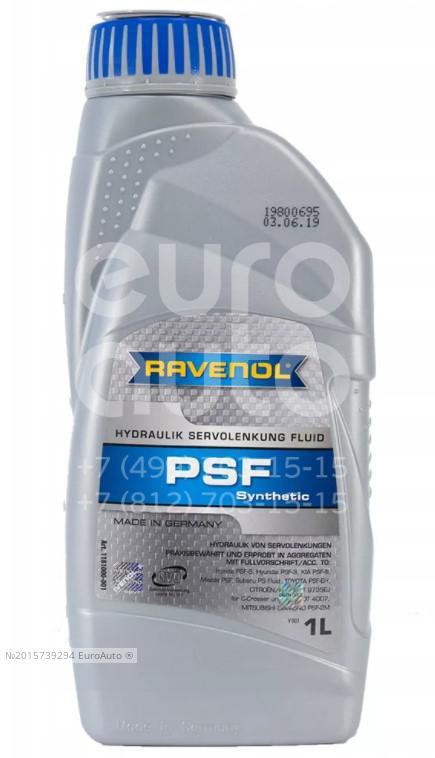 Жидкость гидроусилителя Ravenol 4014835736313