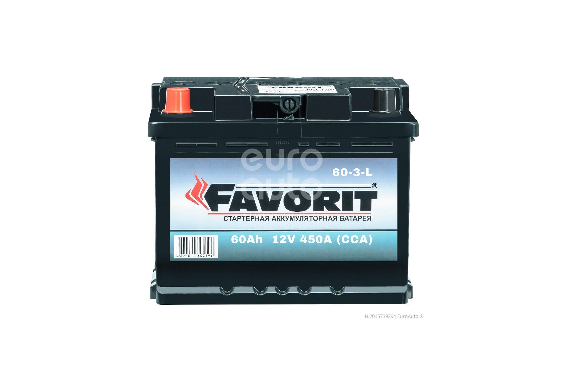 Аккумулятор Favorit 60-3-L