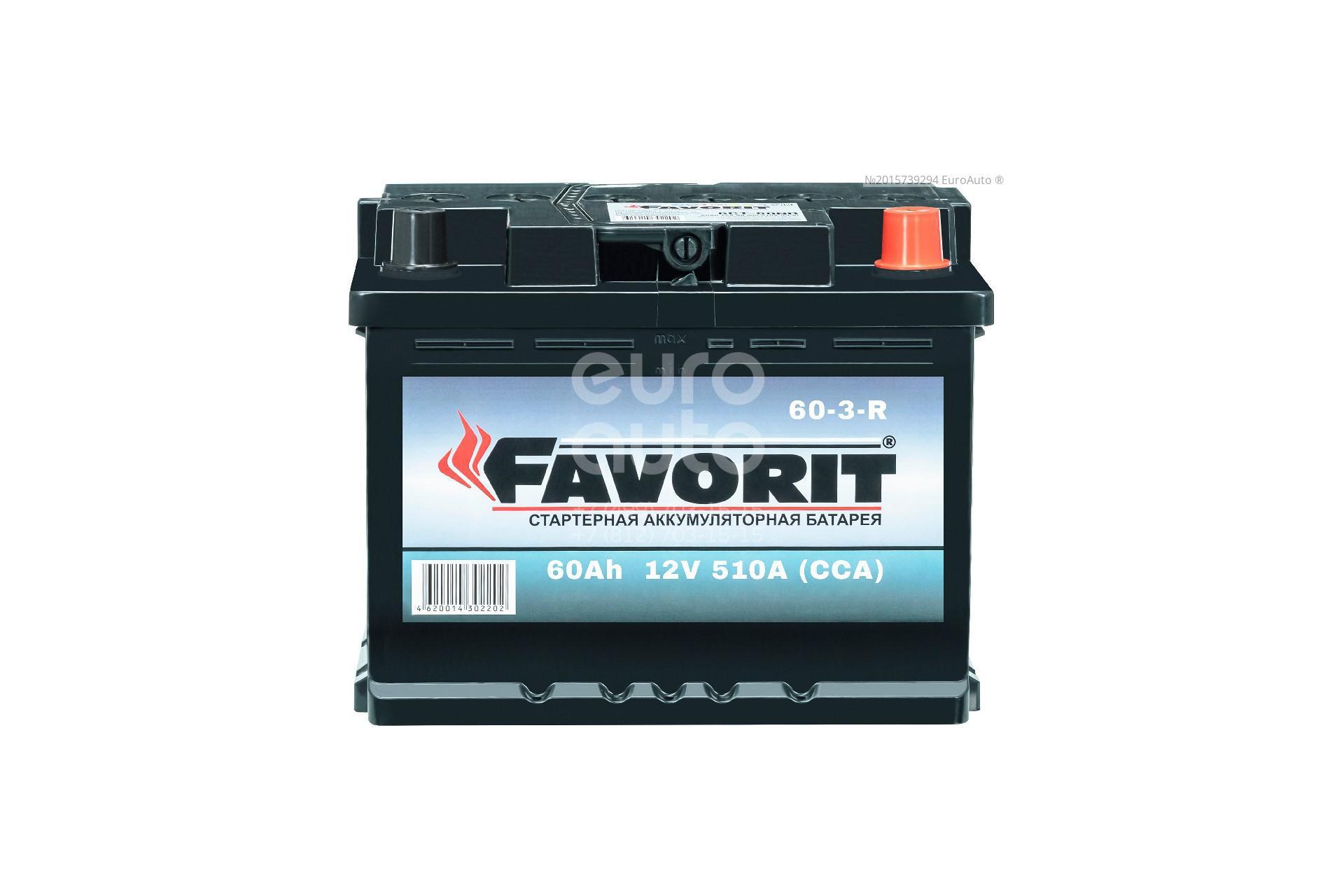 Аккумулятор Favorit 60-3-R