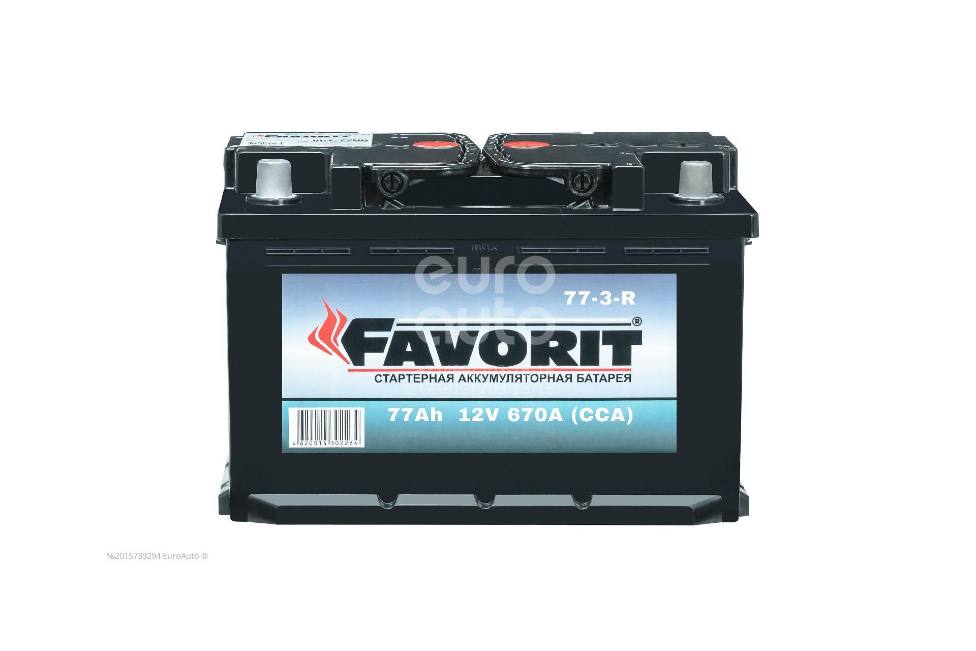 Аккумулятор Favorit 77-3-R