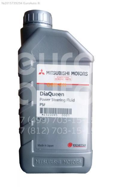 Жидкость гидроусилителя Mitsubishi MZ320095