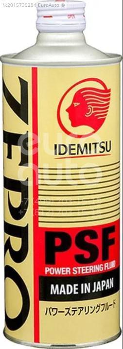 Жидкость гидроусилителя Idemitsu 1646-0005