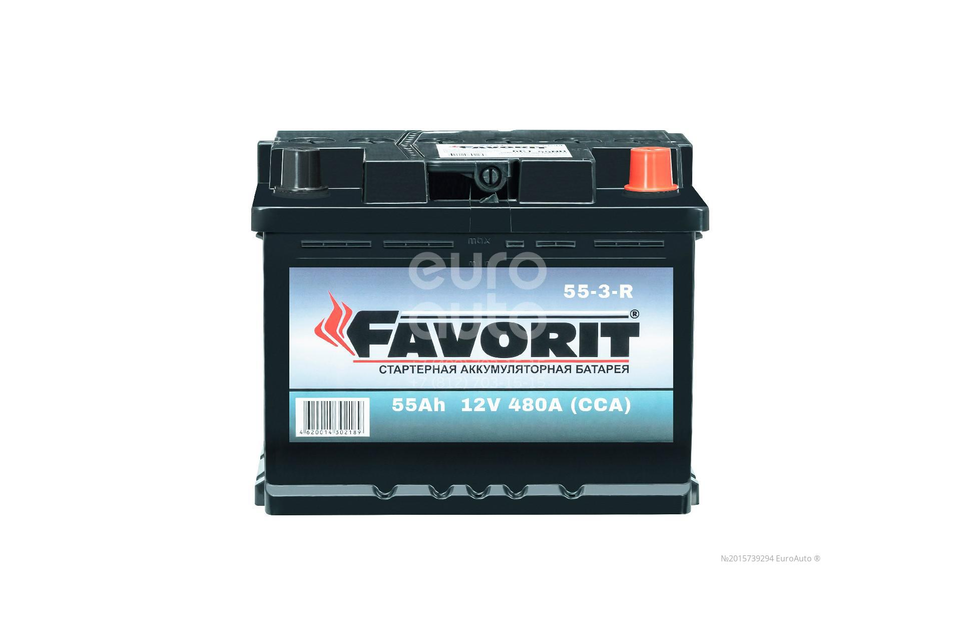 Аккумулятор Favorit 55-3-R