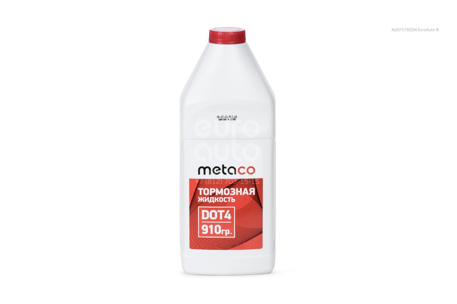 Жидкость тормозная Metaco 998-2002