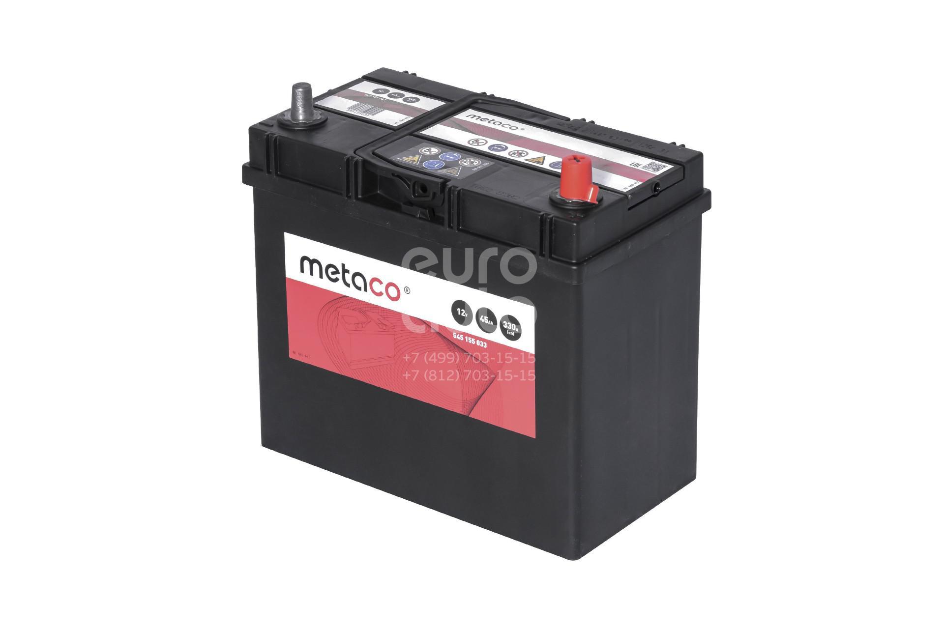 Аккумулятор Metaco battery 545155033