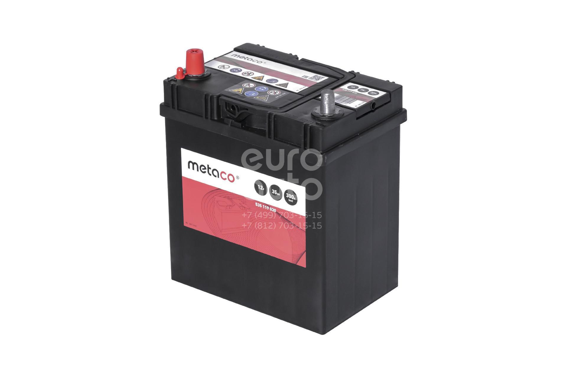 Аккумулятор Metaco battery 535119030