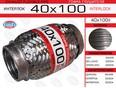 Гофра глушителя EuroEX 40X100IL