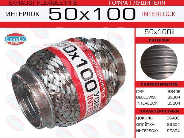 Гофра глушителя EuroEX 50X100IL